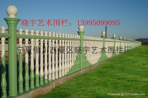 水泥艺术护栏   2