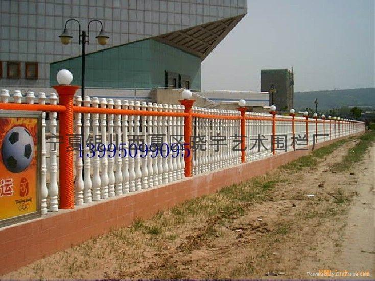 水泥艺术护栏   5