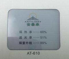 廣州玻璃隔熱膜