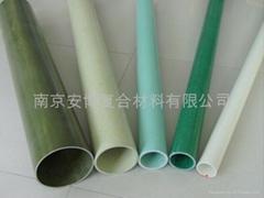 南京玻璃鋼圓管