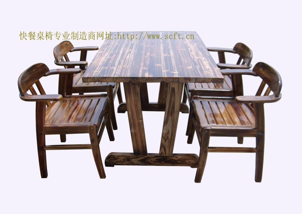 實木餐桌椅.火燒木餐桌椅 1
