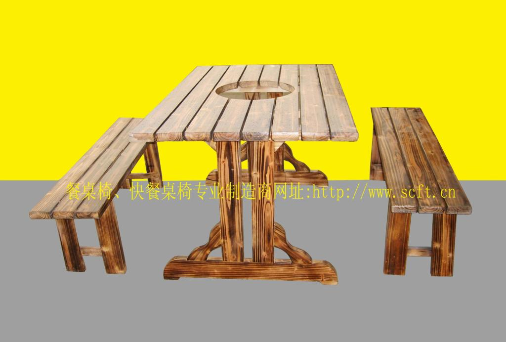 實木餐桌椅.火燒木餐桌椅 4