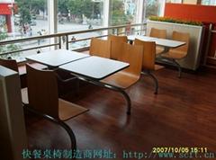 麥肯鄉四人連體快餐桌椅靠牆式ftmkx4-013規格:105