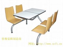 麥肯鄉四人連體快餐桌椅靠牆式ftmkx4-015