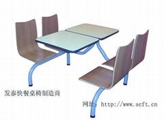 麥肯鄉四人連體快餐桌椅靠牆式ftmkx4-014