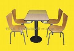 麥肯鄉活動雙桌椅fthdzy-005   規格:1050*6
