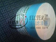 華日替代TR-20330濾芯