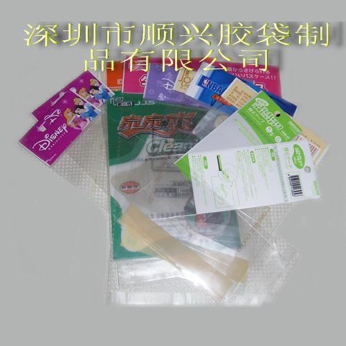 OPP胶袋贴袋 1