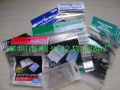 OPP膠袋貼袋 2