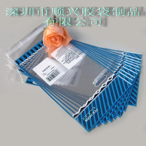 OPP膠袋貼袋 3