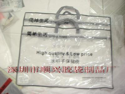 PVC服裝袋 3