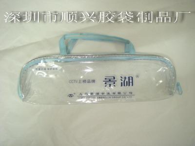 PVC雨傘袋 1