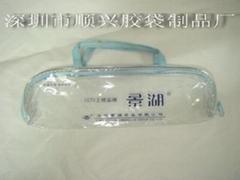 PVC雨傘袋