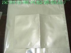 纯铝膜袋 纯铝袋销