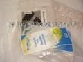 食品袋 大浪食品包装袋 3
