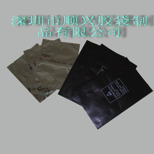 纯铝膜袋 纯铝袋销 2