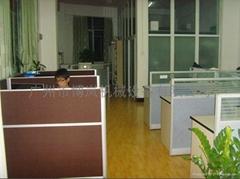 广州市泽南环保科技有限公司