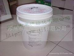 日本進口蓄熱保暖整理劑