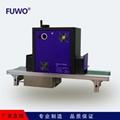 输送带UV固化机