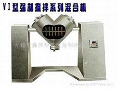 V型强制搅拌混料机 立式大型混合机