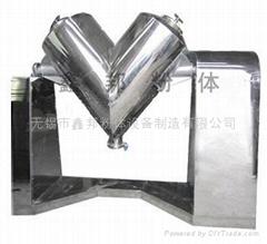 v型搅拌高效混合机 干粉高速混料机 立式