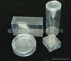 福州PVC折盒