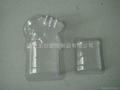 吸塑廠家訂製吸塑托盤
