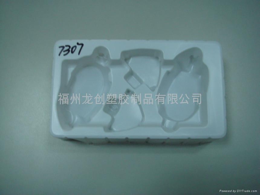 吸塑廠家訂製吸塑托盤 2