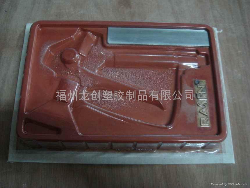 吸塑廠家訂製吸塑托盤 5