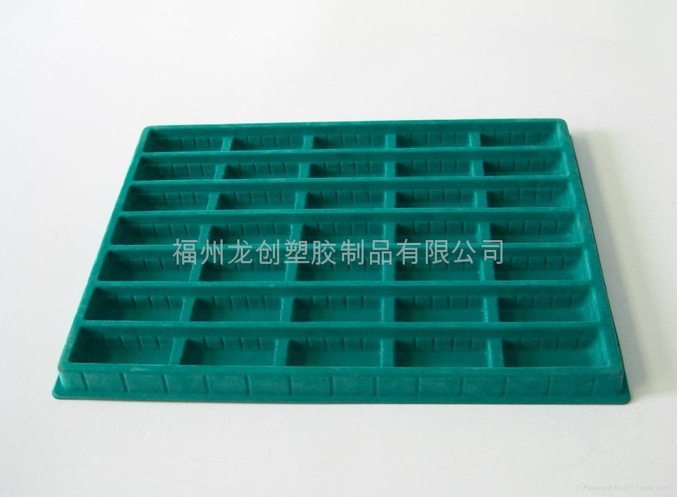 福建福州吸塑包装盒 5