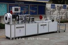 DongGuan tube gluing machine