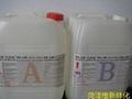 AB環保型木材漂白液