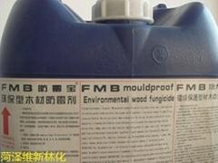高效木材防霉剂