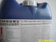 环保型板材除霉剂