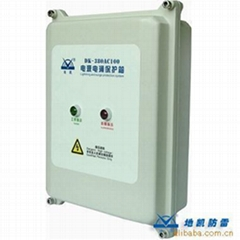供應避雷器-防雷器-防雷產品-地凱防雷產品