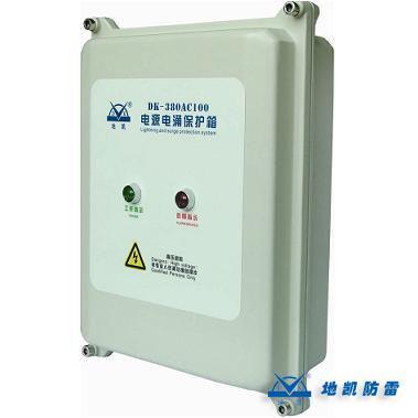 地凱A型箱式電源避雷器 1
