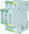 地凱模塊式電源避雷器