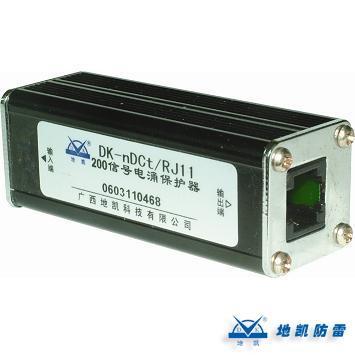 地凱電話信號專線防雷器 1