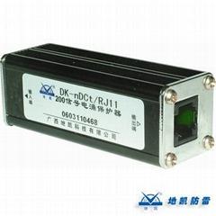 地凱電話信號專線防雷器
