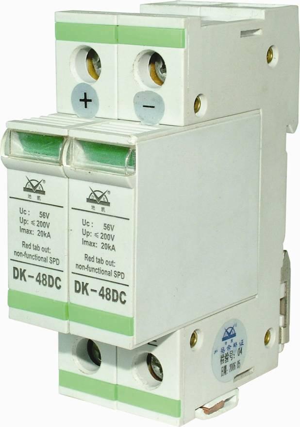 直流模塊式電源電涌保護器 1