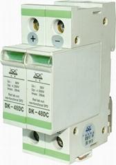 直流模块式电源电涌保护器