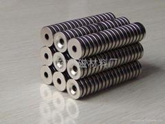 強力磁鐵|橡膠磁鐵|永磁鐵氧體