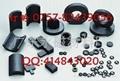 包装盒磁铁,打孔磁铁,电机磁铁,跑步机磁铁,磁石,磁扣,磁钮 1