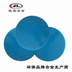 低溫鋅合金膠膜