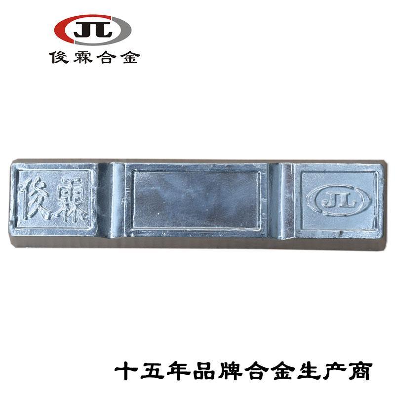 环保镁锌合金 2