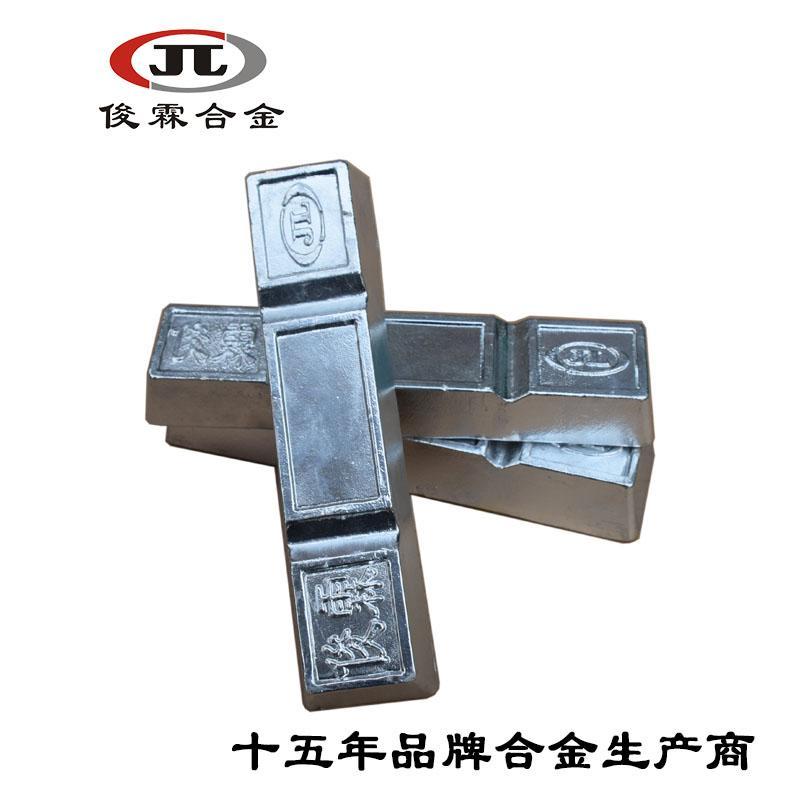 环保镁锌合金 4