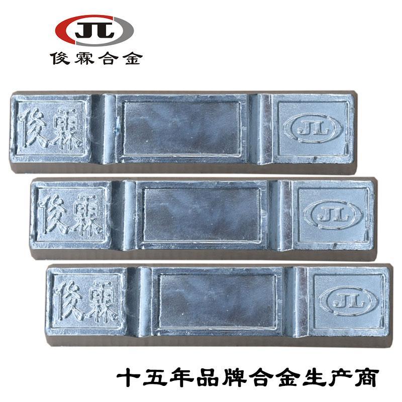环保镁锌合金 1