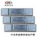 环保镁锌合金