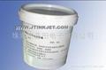 原裝正品 硒鼓專用潤滑油 10