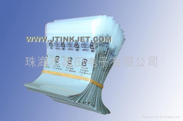 墨盒热收缩膜 1